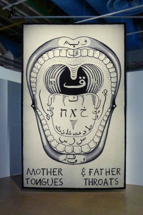 """לשונות אם וגרונות אב, 2013, 2013 חוטי צמר, כ-300X500 ס""""מ"""