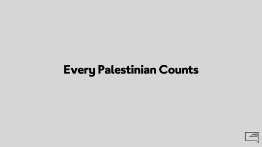 المتحف الفلسطيني صور من فيديو تسويقي 'About the Palestinian Museum'