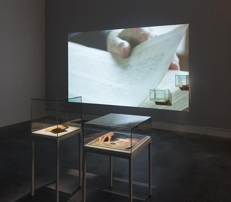 Raphaël Sigal. Notebook. Petach Tikva Museum of Art