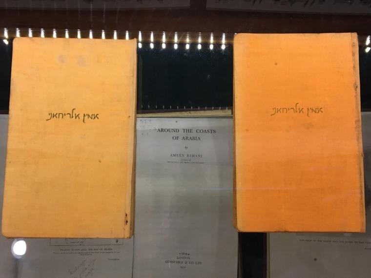 النسخ الاولى لكتاب ملوك العرب، الثلاثية العربية، والترجمة لاولى.