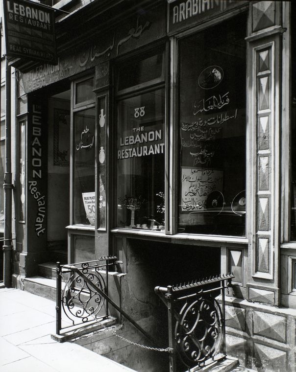 """""""Lebanon Restaurant (Syrian), 88 Washington Street, Manhattan."""" 1939. The Miriam and Ira D. Wallach Division of Art, Prints and Photographs: Photography Collection, The New York Public Library."""