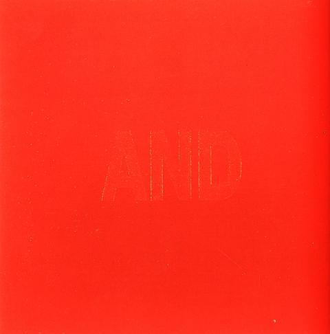 """יוסי ברגר, ללא כותרת (מס' 1) פרטים, 41X41 ס\""""מ , 1997, צילום: איתן שוקר"""